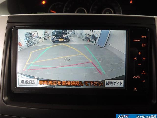 Z HDDナビ ETC バックカメラ DVD再生 ワンセグ(14枚目)