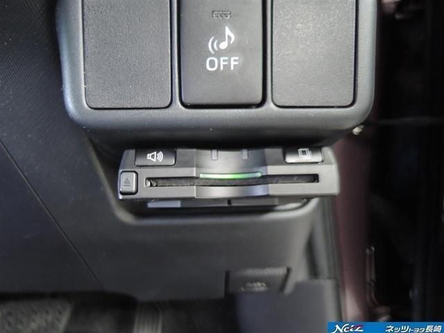 ガソリンエンジンが停止した状態での走行時、車両の接近を周囲の人に車速に応じた音階の音で知らせます!車速が約25km/hを越えると消音しますが、この♪スイッチで消音もできます(o^。^o)