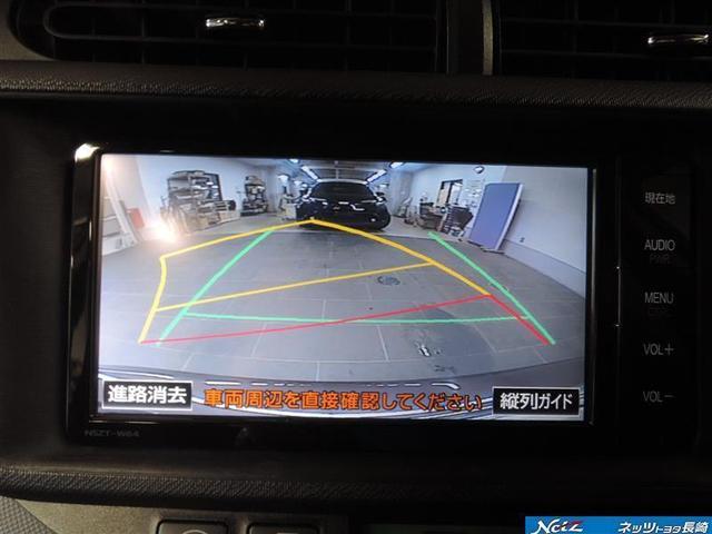 駐車が苦手って方結構いますよね(ノjДj)ノ それはきっと後ろが見えないからでは?そんな貴方に強い味方☆バックモニターがついてます(*^_^*)