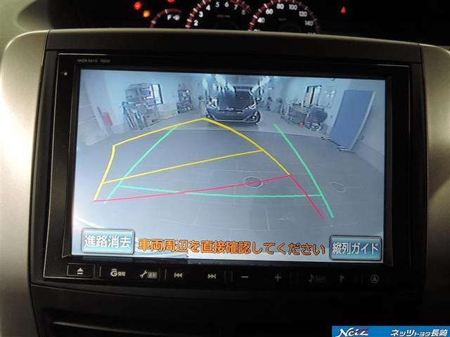 ZS 煌II HDDナビ ETC バックカメラ 両側電動ドア(17枚目)