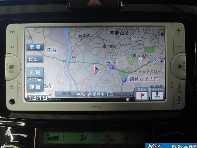「トヨタ」「カローラフィールダー」「ステーションワゴン」「長崎県」の中古車15