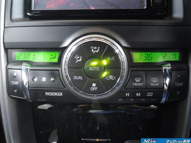 250G Sパッケージ 1オーナー メモリーナビ ETC バックカメラ ドライブレコーダー DVD再生 CD再生 フルセグTV HIDライト オートライト 1年保証付 整備点検記録簿付 スマートキー プッシュスタート(13枚目)
