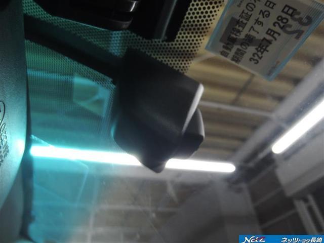 250G Sパッケージ 1オーナー メモリーナビ ETC バックカメラ ドライブレコーダー DVD再生 CD再生 フルセグTV HIDライト オートライト 1年保証付 整備点検記録簿付 スマートキー プッシュスタート(14枚目)