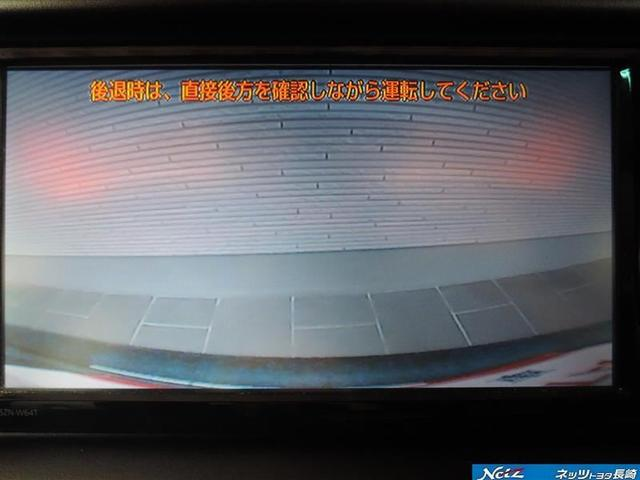 250G Sパッケージ 1オーナー メモリーナビ ETC バックカメラ ドライブレコーダー DVD再生 CD再生 フルセグTV HIDライト オートライト 1年保証付 整備点検記録簿付 スマートキー プッシュスタート(16枚目)