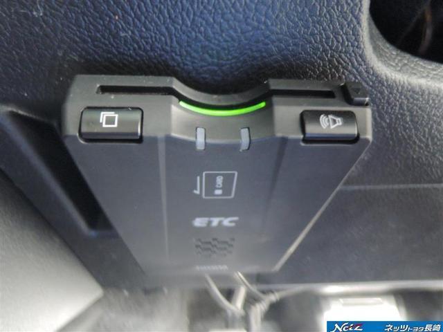 250G Sパッケージ 1オーナー メモリーナビ ETC バックカメラ ドライブレコーダー DVD再生 CD再生 フルセグTV HIDライト オートライト 1年保証付 整備点検記録簿付 スマートキー プッシュスタート(17枚目)