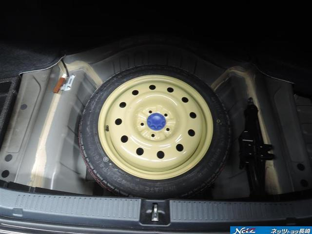 250G Sパッケージ 1オーナー メモリーナビ ETC バックカメラ ドライブレコーダー DVD再生 CD再生 フルセグTV HIDライト オートライト 1年保証付 整備点検記録簿付 スマートキー プッシュスタート(19枚目)