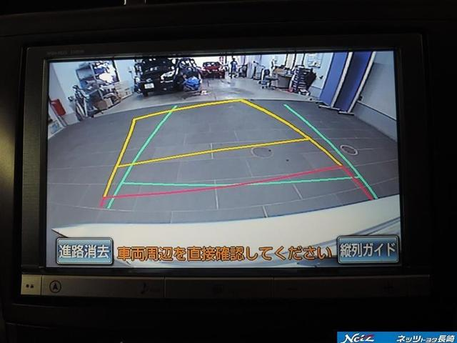 G 1年保証付 HDDナビ ETC バックカメラ フルセグTV DVD再生 CD再生 LEDライト オートライト オートクルーズコントロール 3列シート スマートキー プッシュスタート 整備点検記録簿付(17枚目)