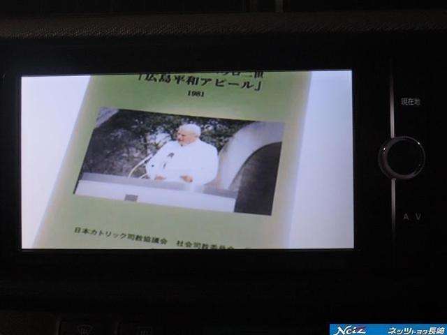 S 1年保証付 1オーナー メモリーナビ フルセグTV DVD再生 CD再生 キーレス 電動格納ミラー 盗難防止システム(15枚目)
