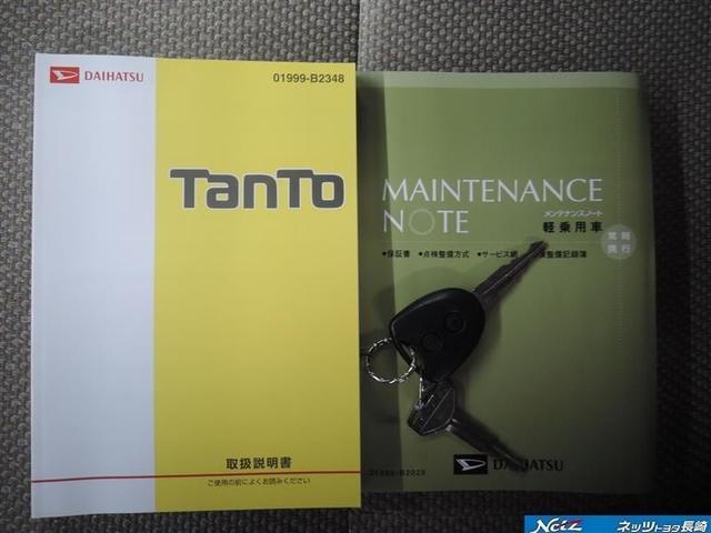 L 1年保証付 キーレス 純正CDオーディオ 両側スライドドア アイドリングストップ 電動格納ミラー 盗難防止システム ベンチシート(5枚目)