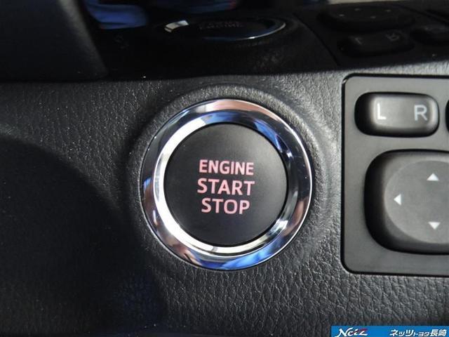F セーフティーエディションII 1年保証付 衝突被害軽減ブレーキ ETC 純正CDオーディオ オートライト オートマチックハイビーム レーンアシスト アイドリングストップ スマートキー プッシュスタート 電動格納ミラー(8枚目)