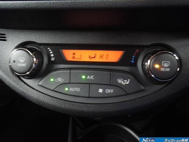 F アミー 1年保証付 衝突被害軽減ブレーキ 純正CDオーディオ ETC LEDライト オートライト オートマチックハイビーム レーンアシスト スマートキー アイドリングストップ 電動格納ミラー 盗難防止システム(13枚目)