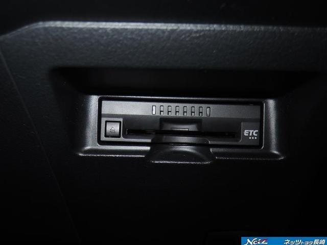 F アミー 1年保証付 衝突被害軽減ブレーキ 純正CDオーディオ ETC LEDライト オートライト オートマチックハイビーム レーンアシスト スマートキー アイドリングストップ 電動格納ミラー 盗難防止システム(15枚目)