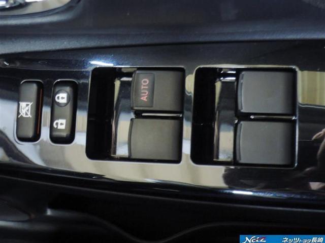 F アミー 1年保証付 衝突被害軽減ブレーキ 純正CDオーディオ ETC LEDライト オートライト オートマチックハイビーム レーンアシスト スマートキー アイドリングストップ 電動格納ミラー 盗難防止システム(17枚目)