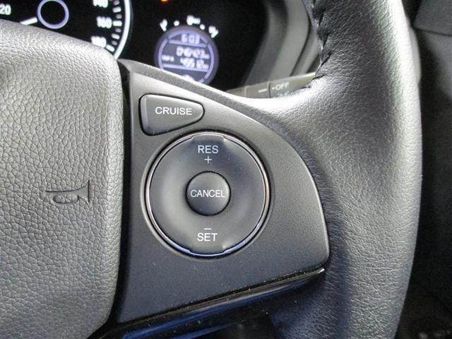 X 1年保証付 1オーナー メモリーナビ ETC バックカメラ フルセグTV DVD再生 CD再生 LEDライト オートライト スマートキー 純正アルミホイール オートクルーズコントロール 電動格納ミラー(12枚目)