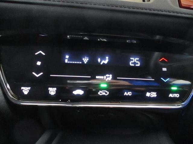 X 1年保証付 1オーナー メモリーナビ ETC バックカメラ フルセグTV DVD再生 CD再生 LEDライト オートライト スマートキー 純正アルミホイール オートクルーズコントロール 電動格納ミラー(14枚目)