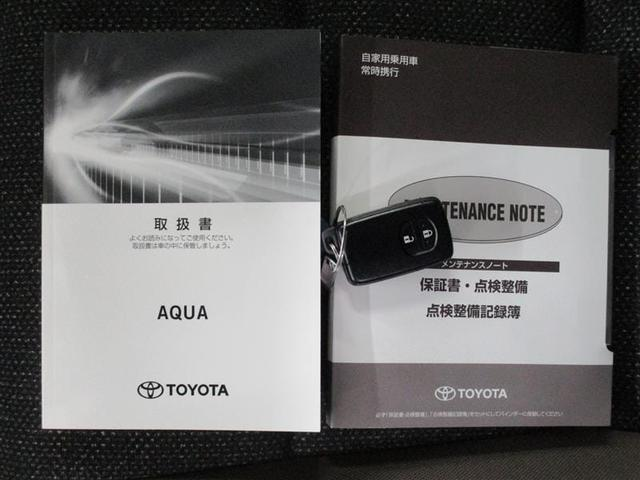 S グランパー 1年保証付 衝突被害軽減ブレーキ メモリーナビ ETC 全方位カメラ ワンセグTV LEDライト オートライト オートマチックハイビーム レーンアシスト スマートキー プッシュスタート 電動格納ミラー(5枚目)