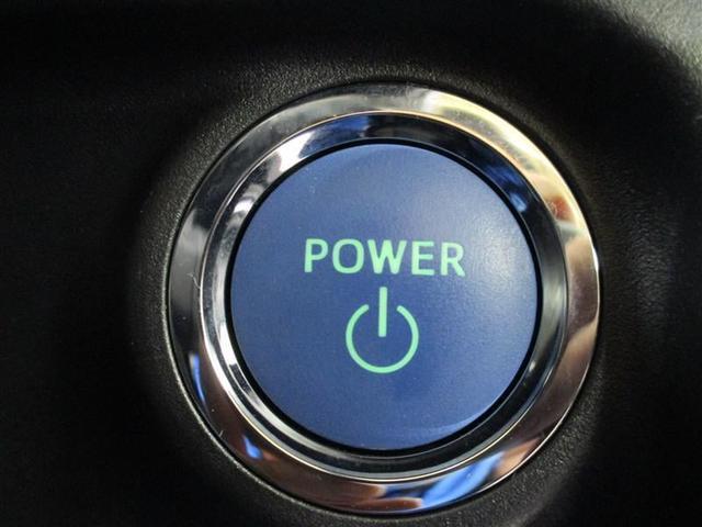S グランパー 1年保証付 衝突被害軽減ブレーキ メモリーナビ ETC 全方位カメラ ワンセグTV LEDライト オートライト オートマチックハイビーム レーンアシスト スマートキー プッシュスタート 電動格納ミラー(8枚目)