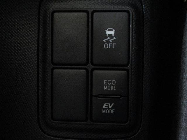 S グランパー 1年保証付 衝突被害軽減ブレーキ メモリーナビ ETC 全方位カメラ ワンセグTV LEDライト オートライト オートマチックハイビーム レーンアシスト スマートキー プッシュスタート 電動格納ミラー(11枚目)