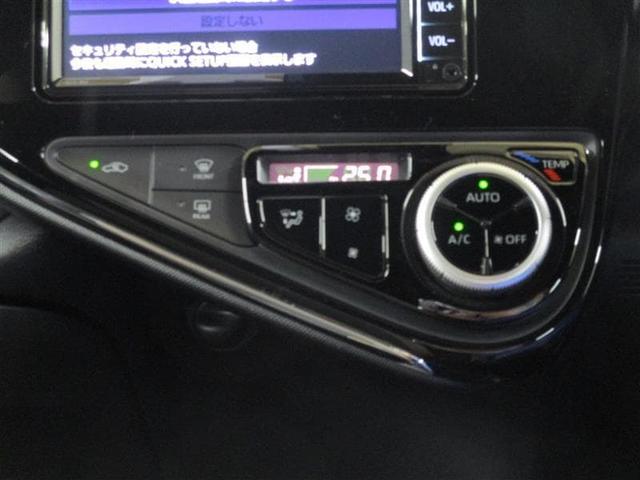 S グランパー 1年保証付 衝突被害軽減ブレーキ メモリーナビ ETC 全方位カメラ ワンセグTV LEDライト オートライト オートマチックハイビーム レーンアシスト スマートキー プッシュスタート 電動格納ミラー(13枚目)