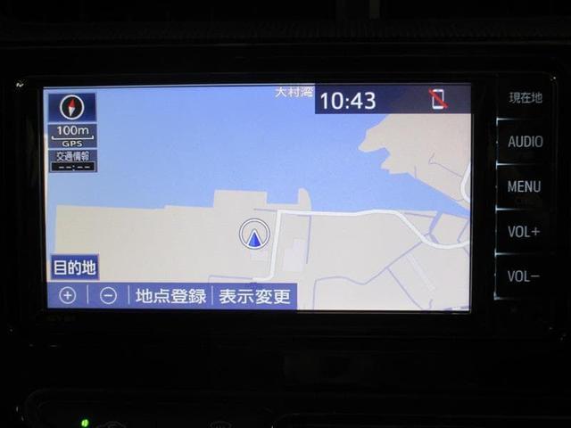 S グランパー 1年保証付 衝突被害軽減ブレーキ メモリーナビ ETC 全方位カメラ ワンセグTV LEDライト オートライト オートマチックハイビーム レーンアシスト スマートキー プッシュスタート 電動格納ミラー(14枚目)
