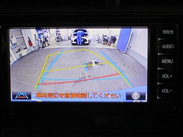 S グランパー 1年保証付 衝突被害軽減ブレーキ メモリーナビ ETC 全方位カメラ ワンセグTV LEDライト オートライト オートマチックハイビーム レーンアシスト スマートキー プッシュスタート 電動格納ミラー(15枚目)