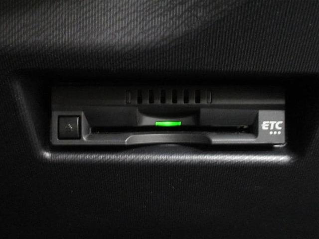 S グランパー 1年保証付 衝突被害軽減ブレーキ メモリーナビ ETC 全方位カメラ ワンセグTV LEDライト オートライト オートマチックハイビーム レーンアシスト スマートキー プッシュスタート 電動格納ミラー(16枚目)