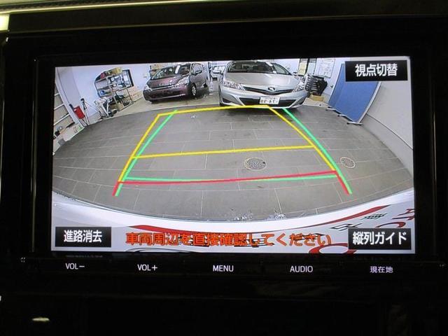 X 1年保証付 1オーナー 4WD メモリーナビ 後席モニター ETC バックカメラ フルセグTV DVD再生 CD再生 両側電動スライドドア LEDライト オートライト 純正アルミホイール スマートキー(16枚目)