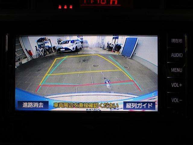 X S 1年保証付 衝突被害軽減ブレーキ メモリーナビ ETC バックカメラ ドライブレコーダー ワンセグTV 電動スライドドア オートマチックハイビーム オートライト スマートキー アイドリングストップ(16枚目)