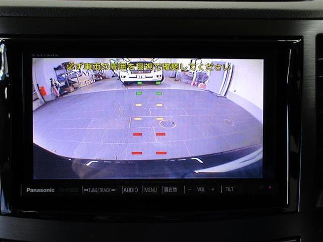 2.5iアイサイト Sパッケージ 1年保証付 1オーナー 衝突被害軽減ブレーキ メモリーナビ ETC バックカメラ フルセグTV DVD再生 CD再生 LEDライト オートライト レーンアシスト 純正アルミホイール スマートキー(16枚目)