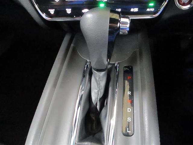 X 1年保証付 1オーナー 衝突被害軽減ブレーキ メモリーナビ ETC バックカメラ フルセグTV DVD再生 CD再生 LEDライト オートライト 純正アルミホイール スマートキー プッシュスタート(9枚目)
