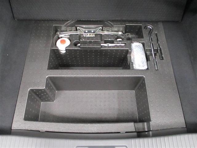 X 1年保証付 1オーナー 衝突被害軽減ブレーキ メモリーナビ ETC バックカメラ フルセグTV DVD再生 CD再生 LEDライト オートライト 純正アルミホイール スマートキー プッシュスタート(20枚目)