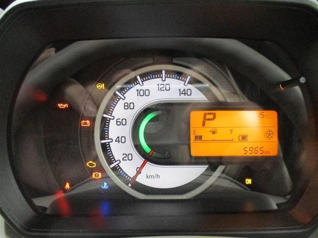 ハイブリッドX 1年保証付 衝突被害軽減ブレーキ 両側電動スライドドア クリアランスソナー オートライト シートヒーター ベンチシート フルフラットシート アイドリングストップ スマートキー プッシュスタート(10枚目)