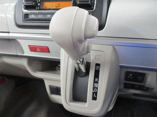 ハイブリッドX 1年保証付 衝突被害軽減ブレーキ 両側電動スライドドア クリアランスソナー オートライト シートヒーター ベンチシート フルフラットシート アイドリングストップ スマートキー プッシュスタート(11枚目)