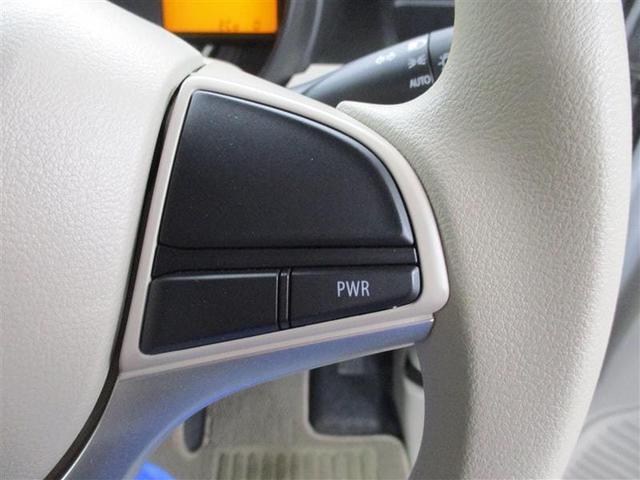 ハイブリッドX 1年保証付 衝突被害軽減ブレーキ 両側電動スライドドア クリアランスソナー オートライト シートヒーター ベンチシート フルフラットシート アイドリングストップ スマートキー プッシュスタート(13枚目)