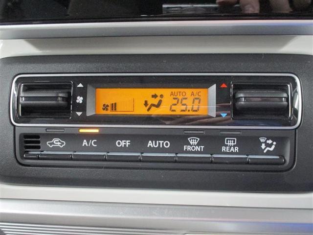 ハイブリッドX 1年保証付 衝突被害軽減ブレーキ 両側電動スライドドア クリアランスソナー オートライト シートヒーター ベンチシート フルフラットシート アイドリングストップ スマートキー プッシュスタート(18枚目)