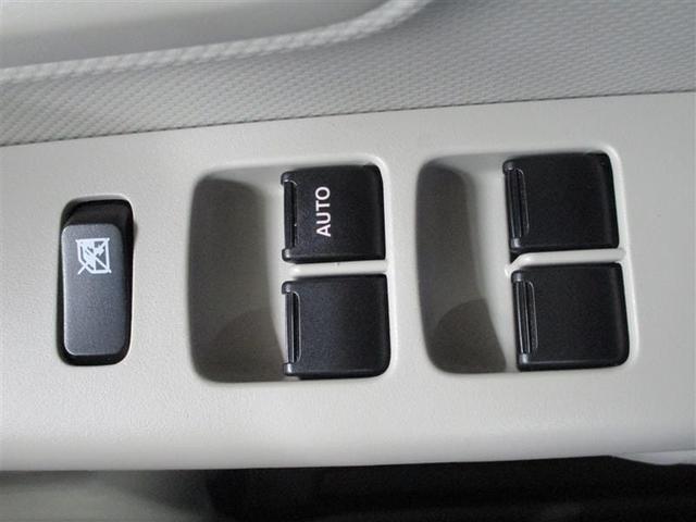ハイブリッドX 1年保証付 衝突被害軽減ブレーキ 両側電動スライドドア クリアランスソナー オートライト シートヒーター ベンチシート フルフラットシート アイドリングストップ スマートキー プッシュスタート(20枚目)