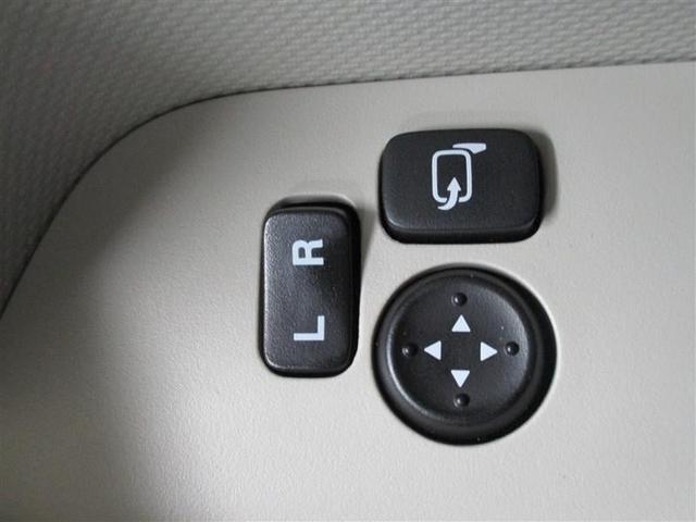 ハイブリッドX 1年保証付 衝突被害軽減ブレーキ 両側電動スライドドア クリアランスソナー オートライト シートヒーター ベンチシート フルフラットシート アイドリングストップ スマートキー プッシュスタート(21枚目)