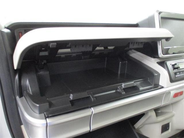 ハイブリッドX 1年保証付 衝突被害軽減ブレーキ 両側電動スライドドア クリアランスソナー オートライト シートヒーター ベンチシート フルフラットシート アイドリングストップ スマートキー プッシュスタート(32枚目)