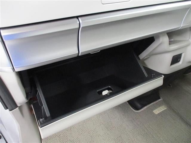 ハイブリッドX 1年保証付 衝突被害軽減ブレーキ 両側電動スライドドア クリアランスソナー オートライト シートヒーター ベンチシート フルフラットシート アイドリングストップ スマートキー プッシュスタート(33枚目)