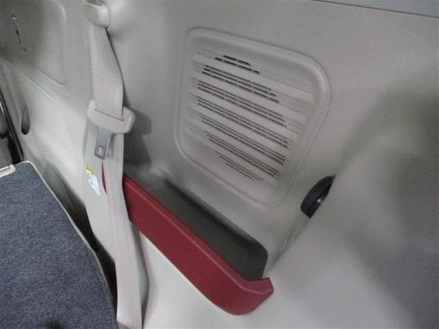 ハイブリッドX 1年保証付 衝突被害軽減ブレーキ 両側電動スライドドア クリアランスソナー オートライト シートヒーター ベンチシート フルフラットシート アイドリングストップ スマートキー プッシュスタート(34枚目)