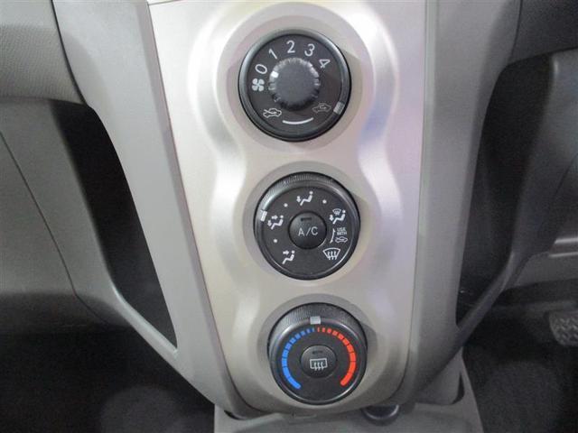 Fリミテッド 1年保証付 メモリーナビ ETC ワンセグTV DVD再生 CD再生 スマートキー プッシュスタート 電動格納ミラー HIDライト 運転席エアバッグ 助手席エアバッグ ABS(13枚目)