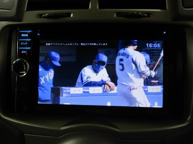 Fリミテッド 1年保証付 メモリーナビ ETC ワンセグTV DVD再生 CD再生 スマートキー プッシュスタート 電動格納ミラー HIDライト 運転席エアバッグ 助手席エアバッグ ABS(15枚目)
