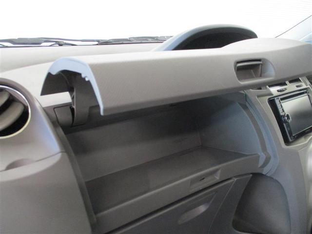 Fリミテッド 1年保証付 メモリーナビ ETC ワンセグTV DVD再生 CD再生 スマートキー プッシュスタート 電動格納ミラー HIDライト 運転席エアバッグ 助手席エアバッグ ABS(23枚目)