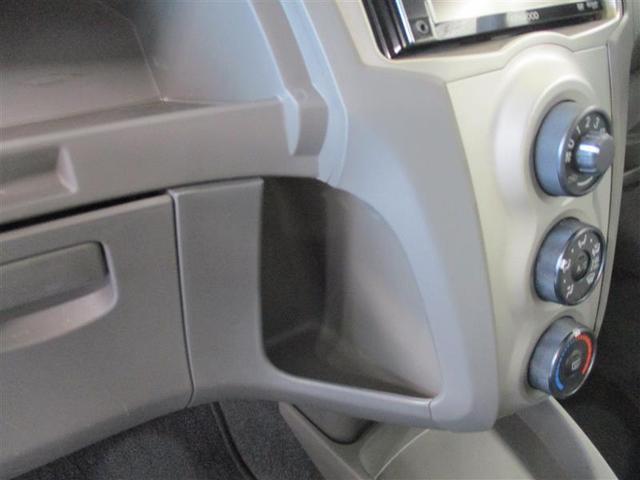 Fリミテッド 1年保証付 メモリーナビ ETC ワンセグTV DVD再生 CD再生 スマートキー プッシュスタート 電動格納ミラー HIDライト 運転席エアバッグ 助手席エアバッグ ABS(24枚目)