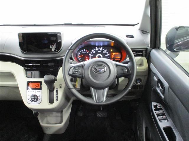 Xリミテッド SAIII 1年保証付 衝突被害軽減ブレーキ LEDライト オートライト オートマチックハイビーム アイドリングストップ シートヒーター スマートキー プッシュスタート ベンチシート フルフラットシート(4枚目)
