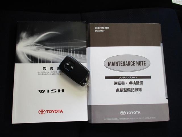 1.8S 1年保証付 1オーナー 4WD メモリーナビ ETC バックカメラ フルセグTV DVD再生 CD再生 HIDライト オートライト 純正アルミホイール スマートキー プッシュスタート 3列シート(5枚目)