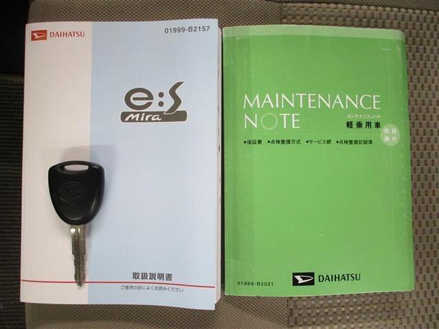 L 1年保証付 ETC 純正CDオーディオ キーレス アイドリングストップ 整備点検記録簿付 運転席エアバッグ 助手席エアバッグ ABS エアコン パワステ パワーウィンドウ インパネCVT(6枚目)