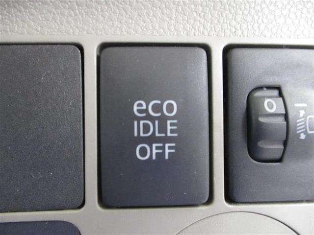 L 1年保証付 ETC 純正CDオーディオ キーレス アイドリングストップ 整備点検記録簿付 運転席エアバッグ 助手席エアバッグ ABS エアコン パワステ パワーウィンドウ インパネCVT(13枚目)
