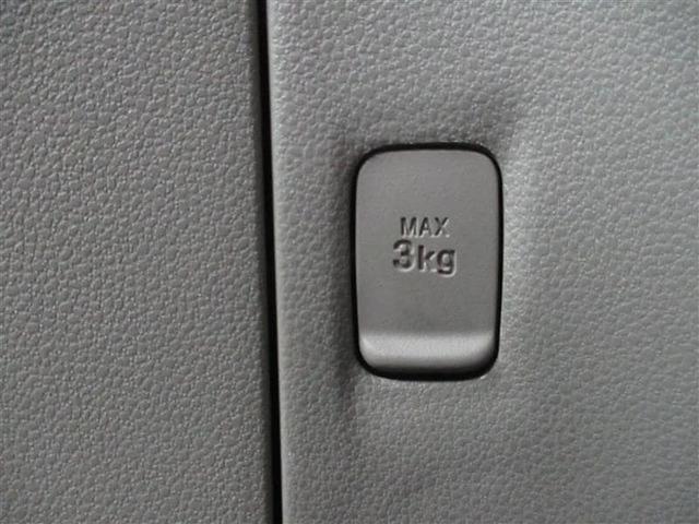L 1年保証付 ETC 純正CDオーディオ キーレス アイドリングストップ 整備点検記録簿付 運転席エアバッグ 助手席エアバッグ ABS エアコン パワステ パワーウィンドウ インパネCVT(20枚目)