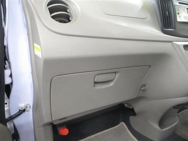 L 1年保証付 ETC 純正CDオーディオ キーレス アイドリングストップ 整備点検記録簿付 運転席エアバッグ 助手席エアバッグ ABS エアコン パワステ パワーウィンドウ インパネCVT(22枚目)